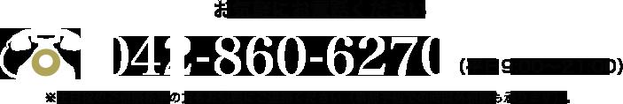 tel:042-860-6270